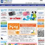 モデルクレジット株式会社(久留米市)