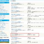 SGキャピタル株式会社(西部ガスグループ)