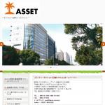 株式会社アセット(宮崎市の不動産会社)