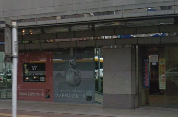福岡クレジットカード会社