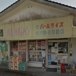 桃木商店(鹿児島県指宿市)