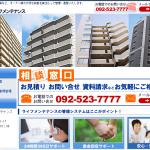 株式会社エステートファイナンスは福岡エステートモアの不動産屋さん!