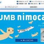 株式会社FFGカードはふくおかフィナンシャルグループカード!