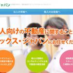 株式会社マックス・ジャパンは福岡市中央区舞鶴の不動産会社です