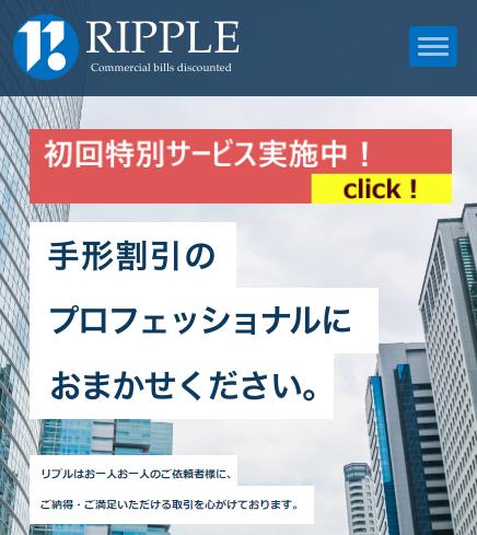 株式会社リプル