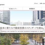株式会社玄海キャピタルマネジメント
