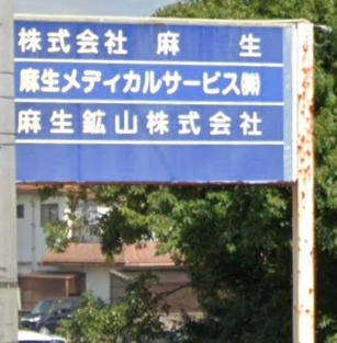 西日本メディカルビルディング
