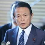 西日本メディカルビルディング社は飯塚の麻生グループと関係?
