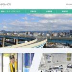 福岡ロードサービス株式会社
